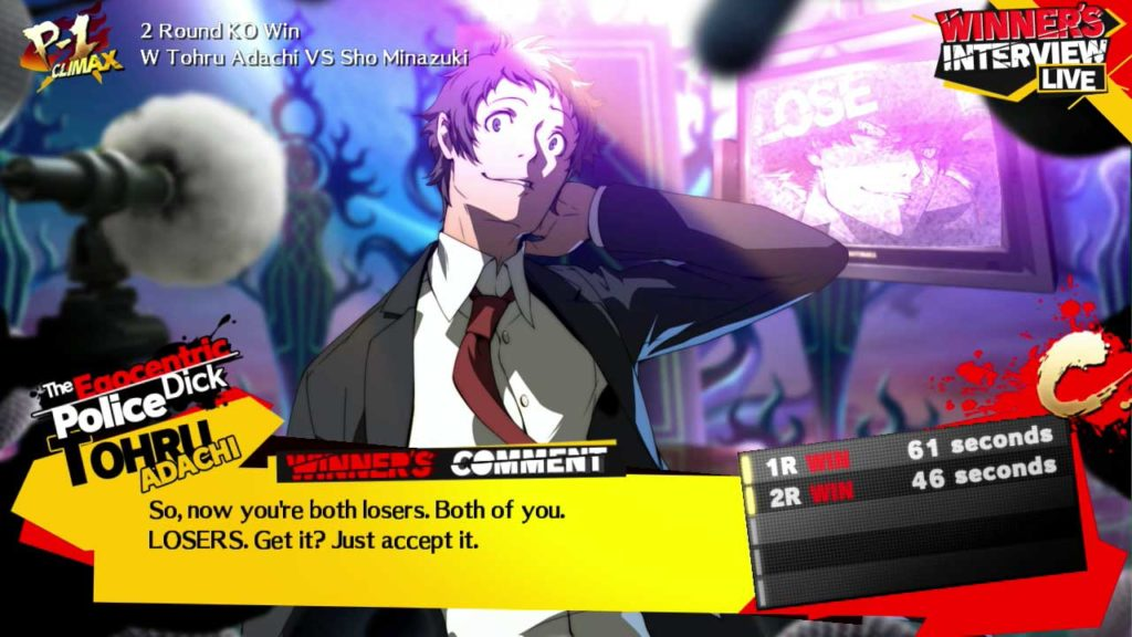 persona_4_arena_ultimax_1