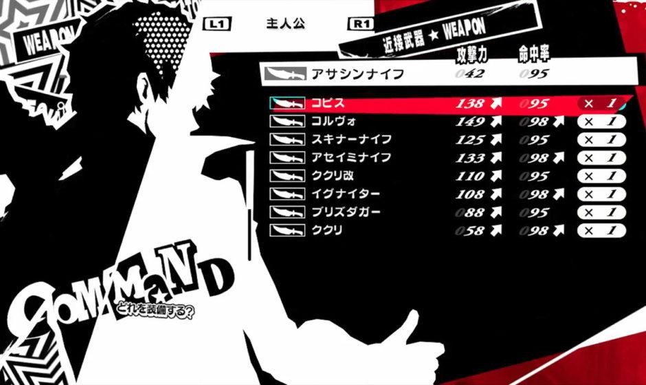 Persona 5 fa parte della lineup del Games Week 2016 di Deep Silver