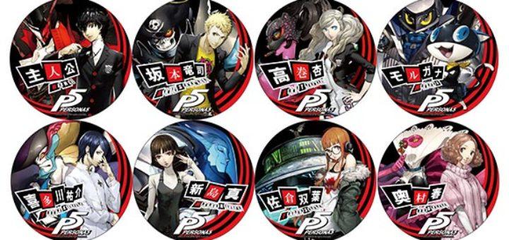 Nuovo merchandise di Persona 5