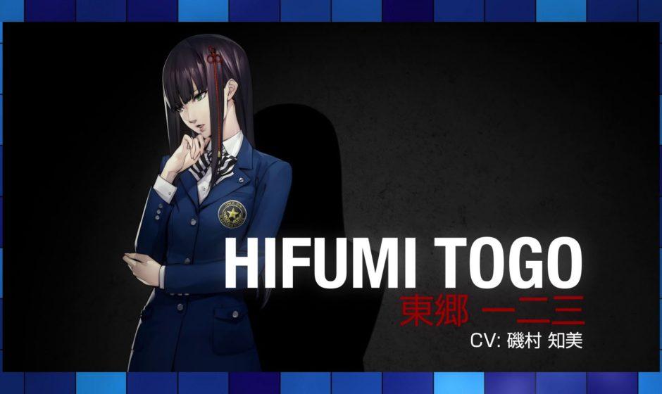 Hifumi Togo: un personaggio (che non fu mai) protagonista?