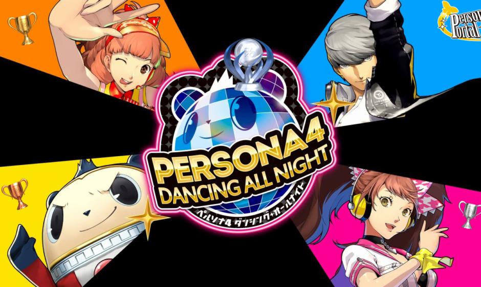Persona 4 : Dancing All Night - Guida al platino