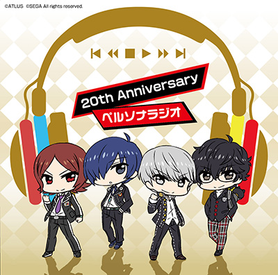 20th-anniversary-album-cover