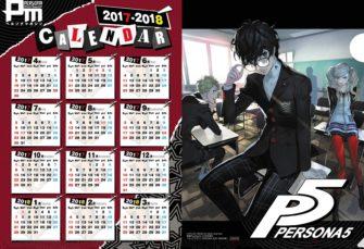 """Panoramica su """"Persona Magazine PERSONA 20TH!"""""""