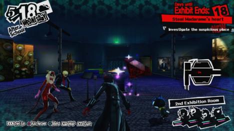 Persona 5 Rare Shadow