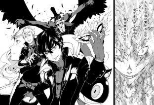 Persona 5, volume 1 del manga in uscita il 10 agosto