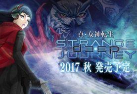 Nuove funzionalità su Shin Megami Tensei Strange Journey Redux