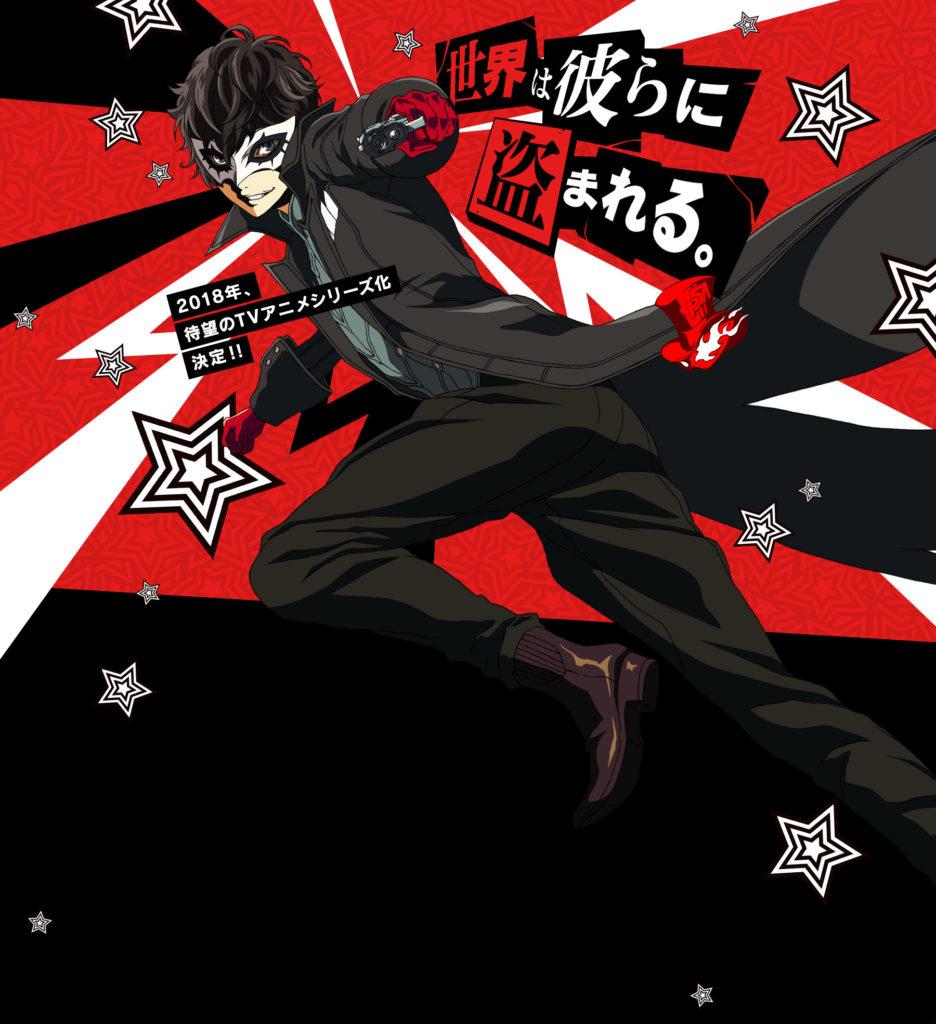 Persona 5 the Animation Key Art