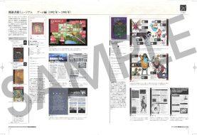 Shin Megami Tensei 25th Anniversary Maniax, preview