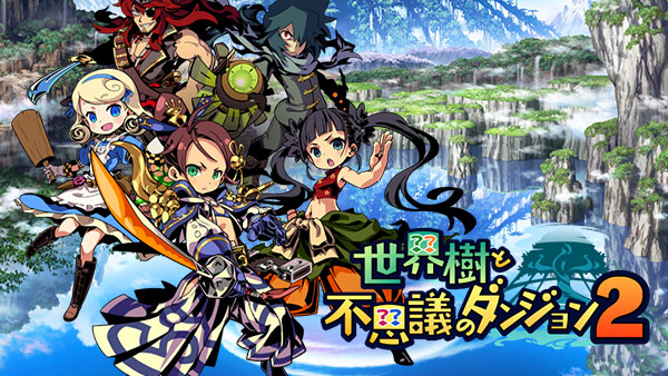 Etrian Mystery Dungeon 2 scan