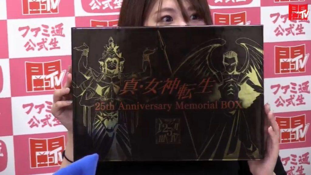 25th Anniversary Special Box