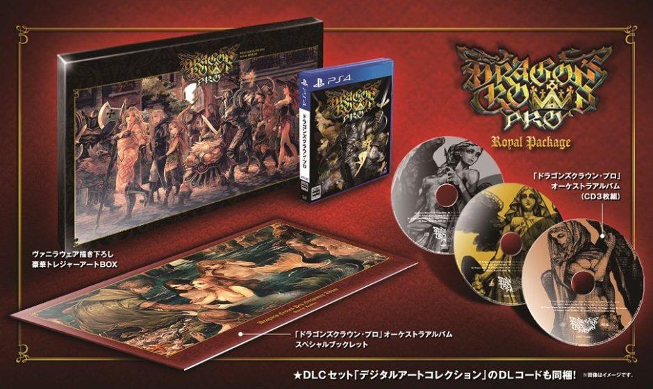 Informazioni e immagini per Dragon's Crown Pro
