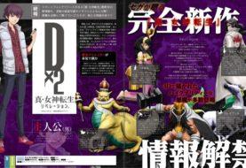 Dx2 Shin Megami Tensei: Liberation, nuove scans