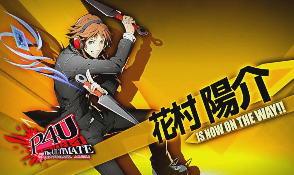 Yosuke Hanamura si unisce al roster di BlazBlue Cross Tag Battle