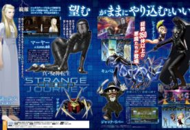 SMT: Strange Journey Redux introduce Louisa Ferre