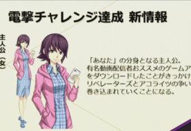Dx2 Shin Megami Tensei: Liberation, annunciata la Protagonista Femminile