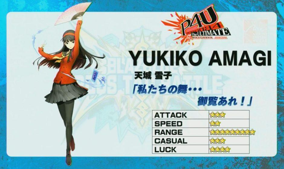 Yukiko Amagi debutta in BlazBlue Cross Tag Battle