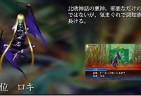 Svelati i 10 demoni preferiti dai fan di Shin Megami Tensei