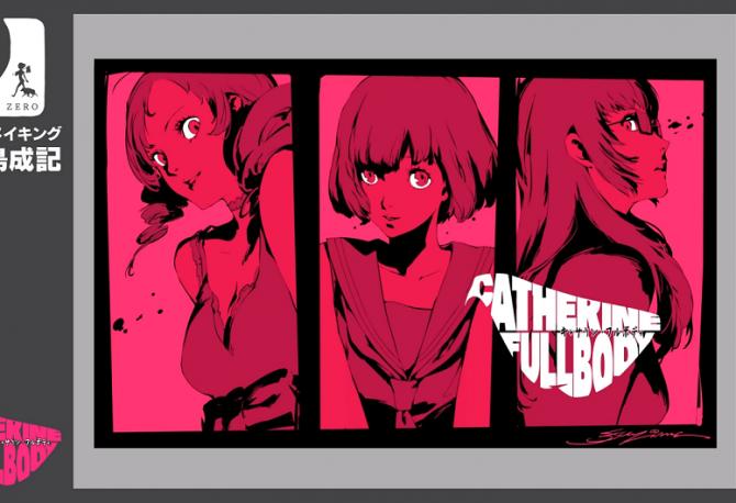 Catherine: Full Body, l'edizione occidentale avrà il dual audio