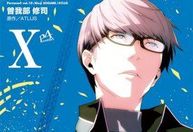 Il volume #11 del manga di Persona 4 uscirà a Gennaio