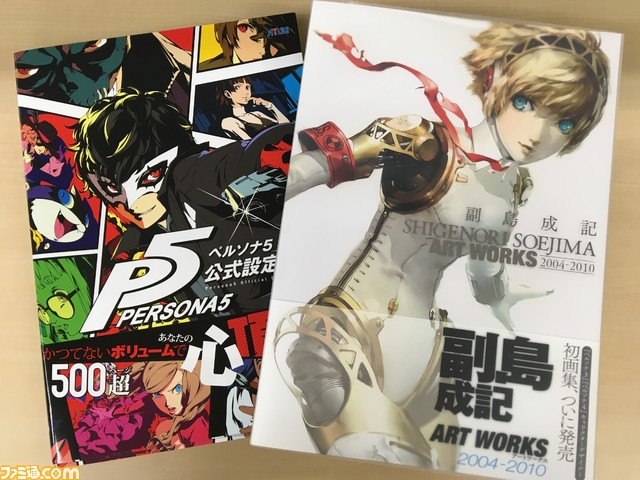 Shigenori Soejima Art Works volume 2