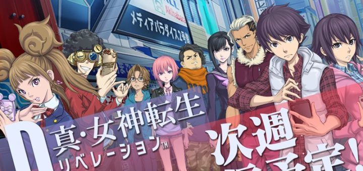 Dx2 Shin Megami Tensei Liberation recap