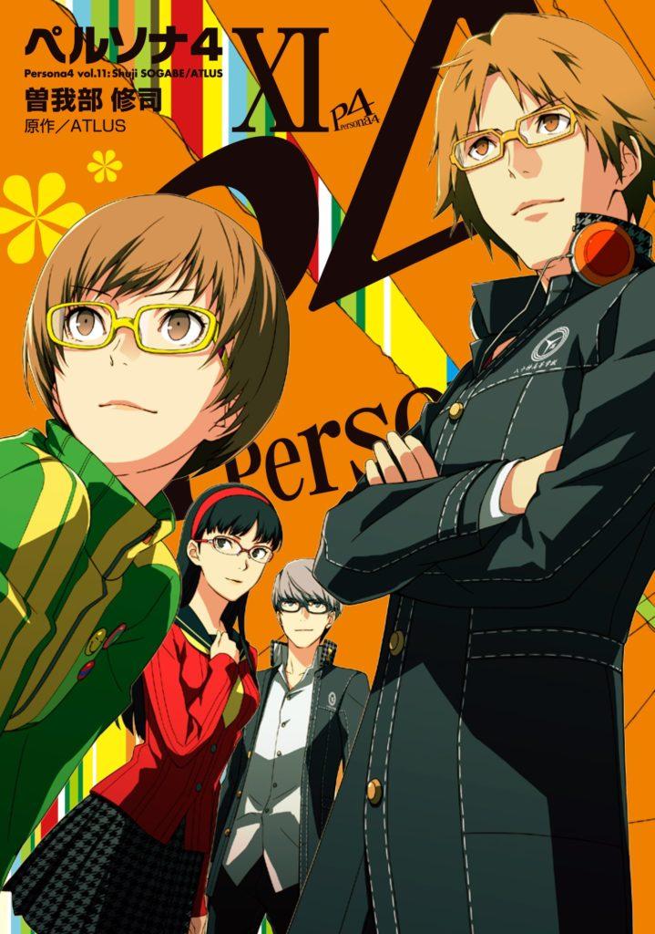 Persona 4, volume #11 cover
