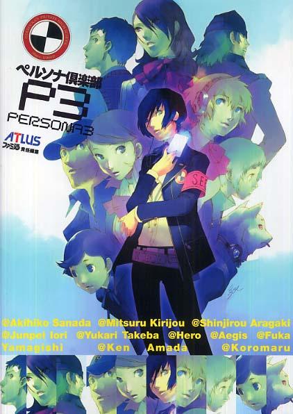 Persona 3 Club Book