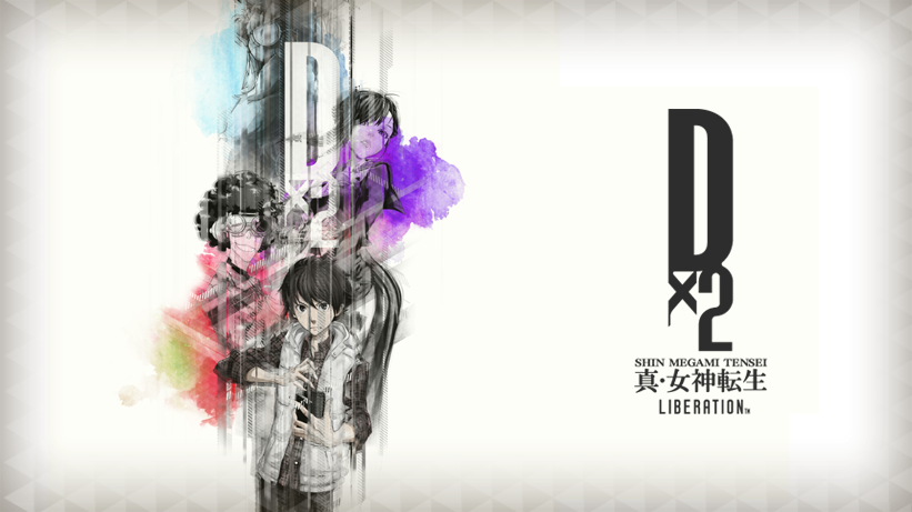 SMT: Liberation Dx2, release inglese settimana prossima