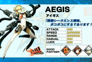 Aigis si aggiunge al roster di BlazBlue Cross Tag Battle