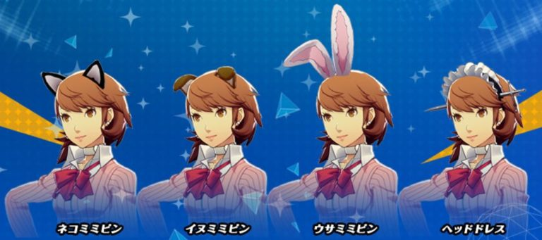 Persona 3: Dancing Moon Night, accessori