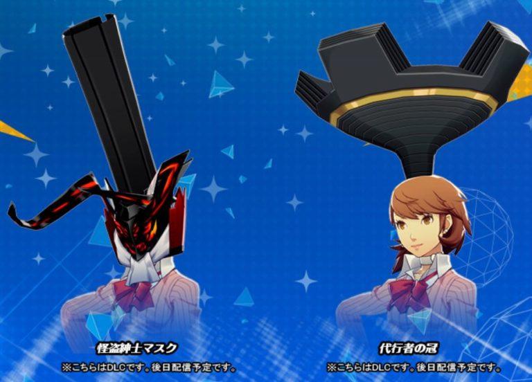 Persona Dancing, accessori DLC