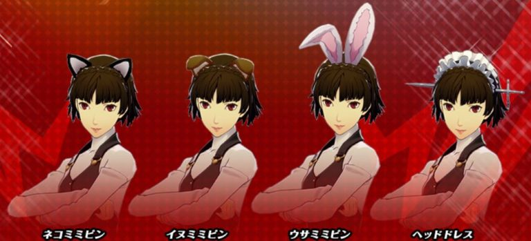 Persona 5: Dancing Star Night, accessori