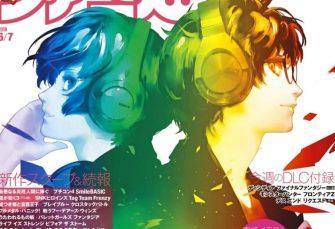 Video gameplay per Persona 3: Dancing in Moonlight e Persona 5: Dancing in Starlight