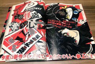 Annunciato un nuovo adattamento manga di Persona 5