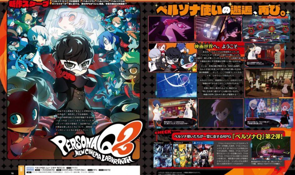 Persona Q2, informazioni su trama, gameplay e sviluppo