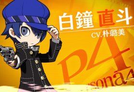 Persona Q2, trailer di Naoto Shirogane