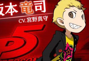 Persona Q2, trailer di Ryuji Sakamoto