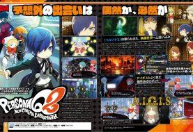 Persona Q2, preview del terzo dungeon