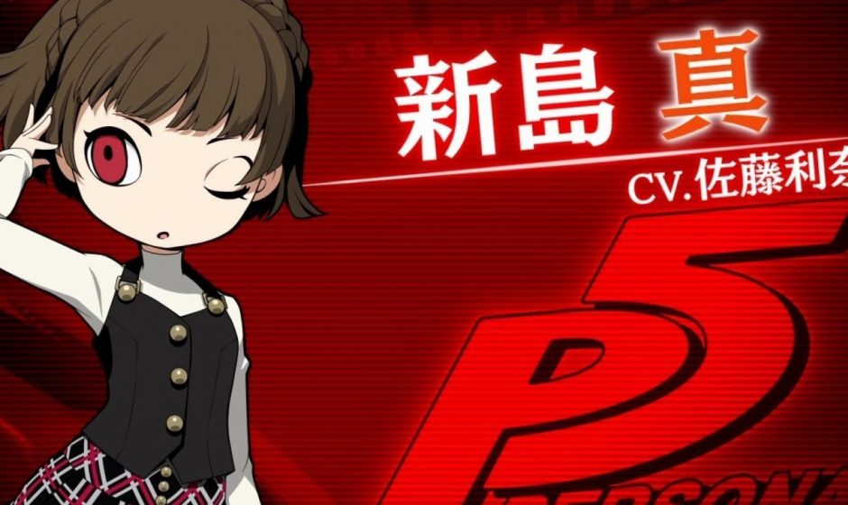 Persona Q2, trailer di Makoto Niijima