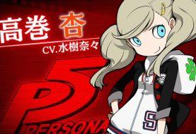Persona Q2, trailer di Ann Takamaki