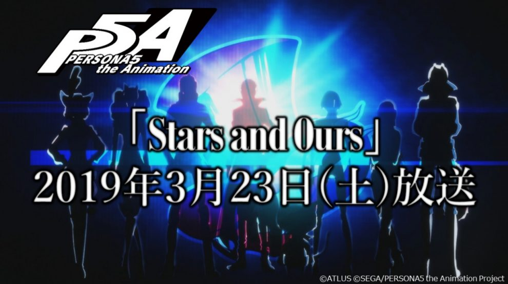 "Persona 5 the Animation ""Stars and Ours"""