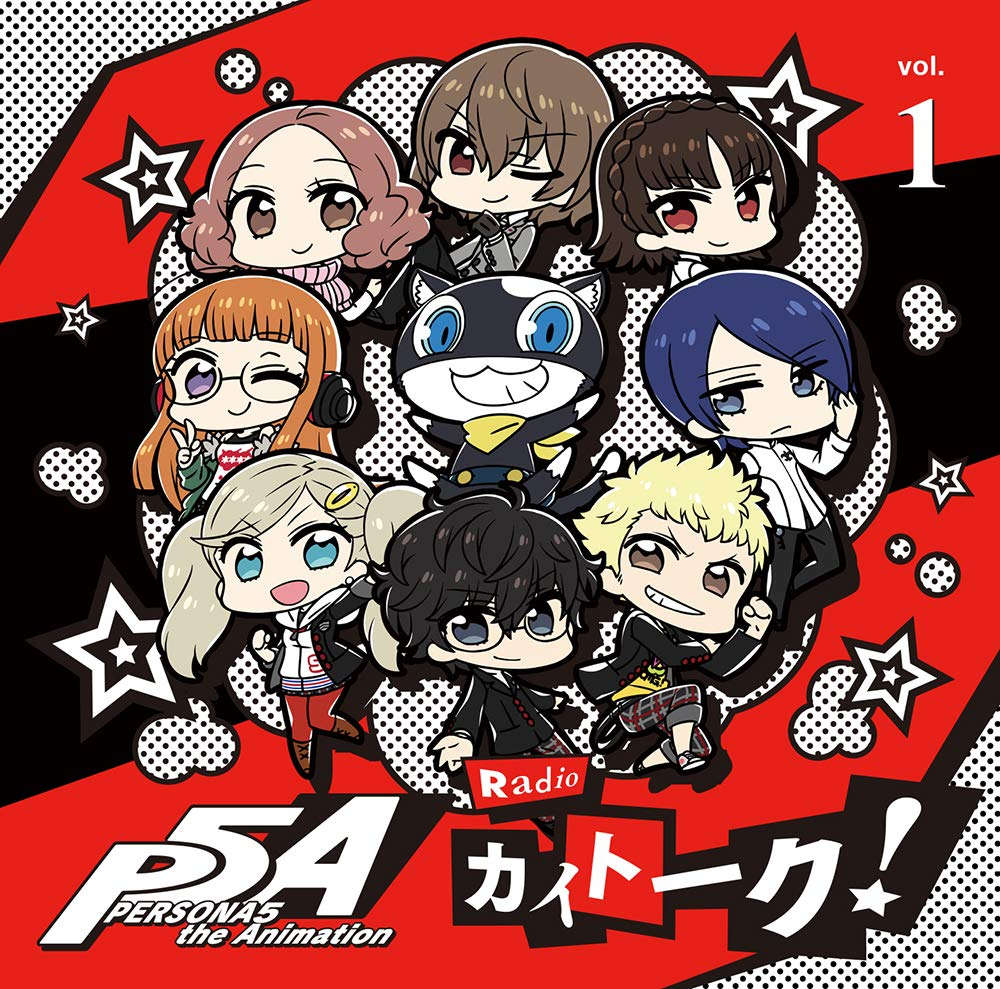 "Persona 5 the Animation Radio ""Kai-Talk"" DJCD Vol #1"