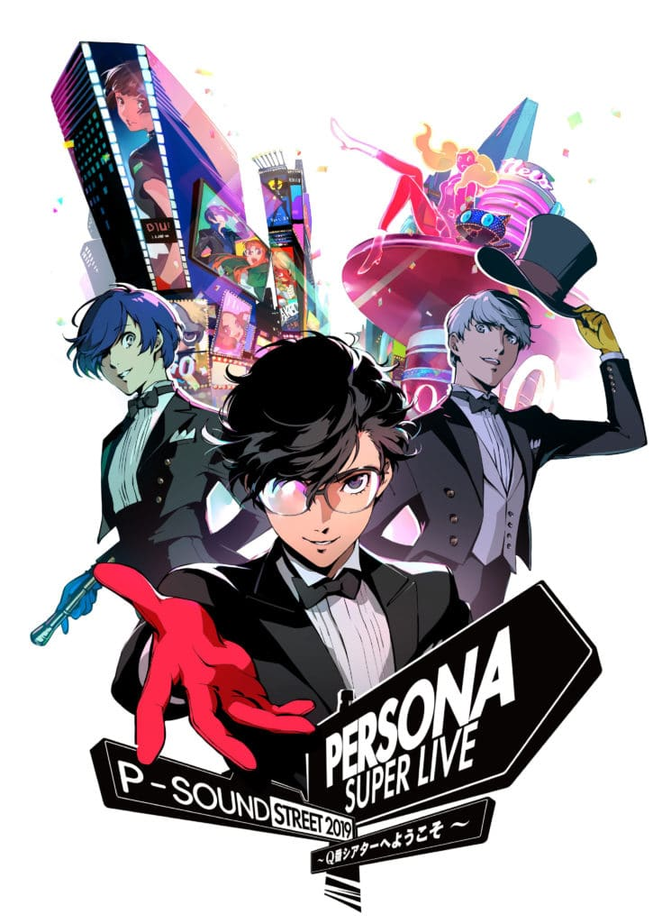 Persona Super Live P-Sound Street 2019: Welcome to No. Q Theater