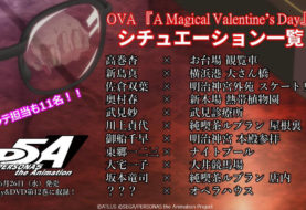Persona 5 the Animation: A Magical Valentine's Day, anteprima e sondaggio