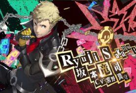 Persona 5 Royal: trailer per Ryuji