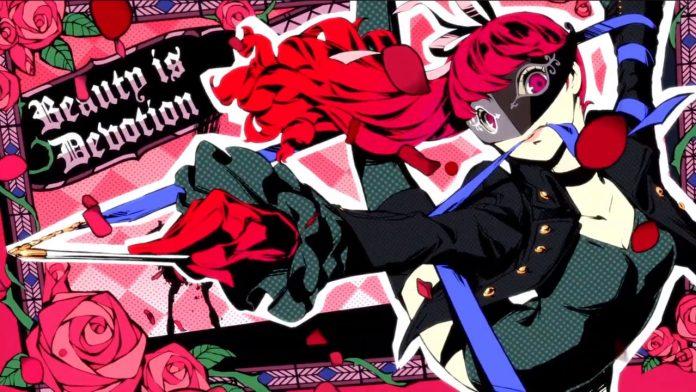Persona 5 Royal: trailer introduttivo per Kasumi Yoshizawa