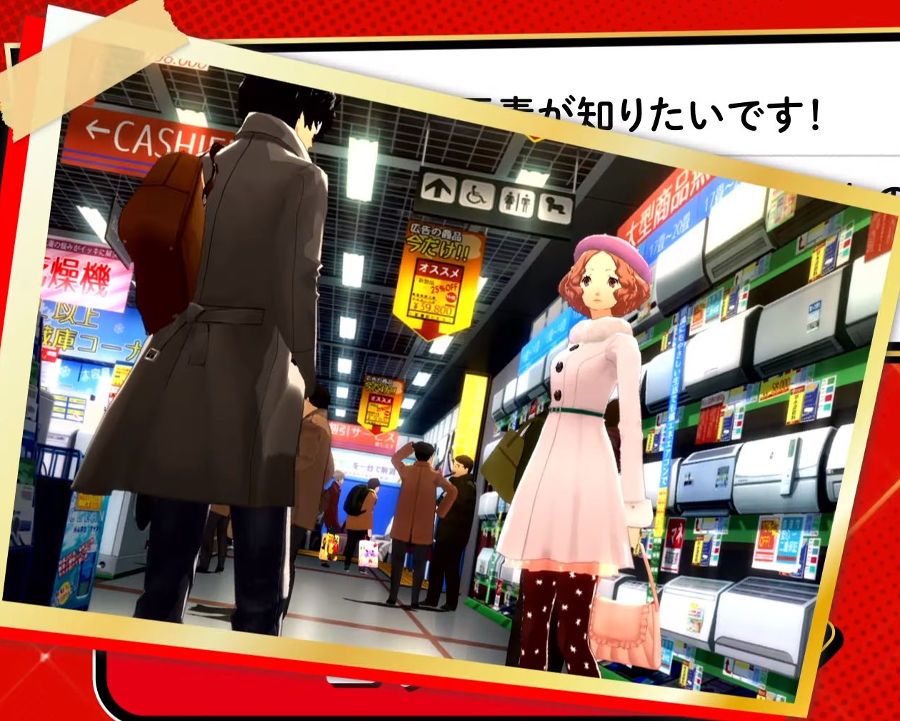Persona 5 Royal Haru