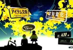 Persona 5 Royal: dettagli sui nuovi Persona, nuovo dungeon, Confidant di Akechi [AGGIORNATO]