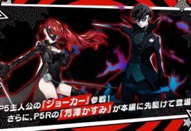 Persona 5 Royal x Star Ocean: Anamnesis: collaborazione ad ottobre