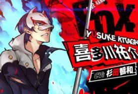 Persona 5 Scramble: trailer per Yusuke